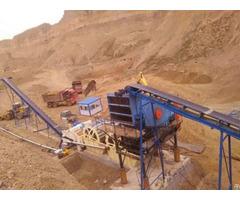 High Efficiency Mining Vibrating Sieve Screen