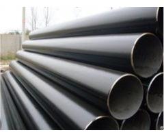 Steel Tube Manufacturer