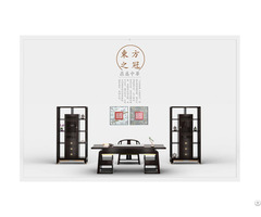 Chinese Style Office Furniture Set