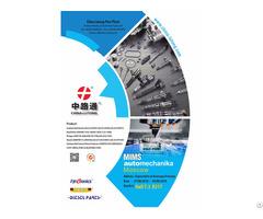 China Lutong Automechanika Frankfurt 2018 Invitation