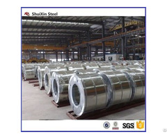 Cold Rolled Steel Slit Coil Used For Making Pipe