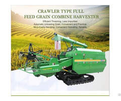 Min Ground Clearance Rice Combine Harvester