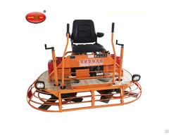 Concrete Ride On Power Trowel Machine