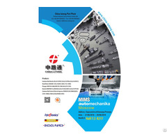 Invitation To Mims Automechanika Moscow 2018