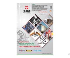 Automechanika Frankfurt 2018 Invitation China Lutong Parts Plant