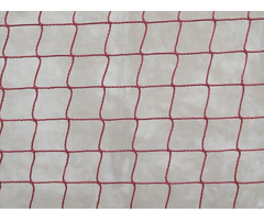 Badminton Net Wholesale