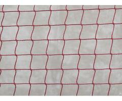 Badminton Net Wholesale