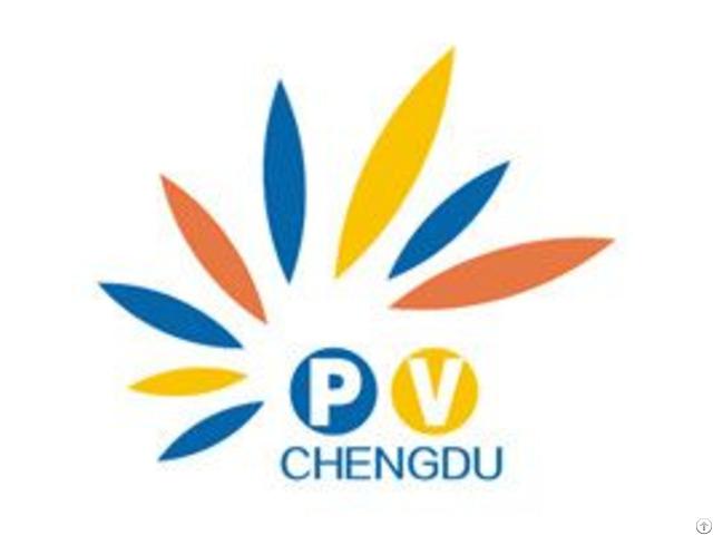 China Chengdu International Solar Photovoltaic Exhibition