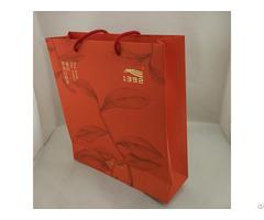 Printing Paper Bags