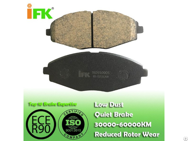 Semi Low Metallic Nao Ceramic 96316582 Gdb3195 D1321 Disc Brake Pad Manufacturer
