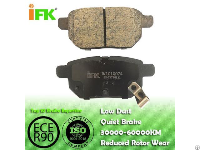 Semi Low Metallic Nao Ceramic 0446612130 Gdb3454 D1354 Disc Brake Pad Manufacturer