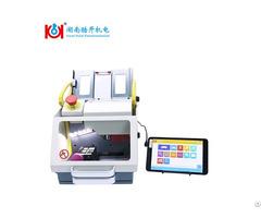 China Sec E9 Fully Automatic Key Cutting Machine