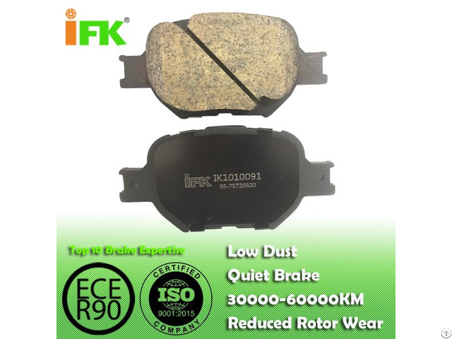 Semi Low Metallic Nao Ceramic 0446530350 Gdb3316 D817 Disc Brake Pad Manufacturer