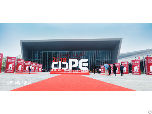 Cicpe China Foshan International Ceramic And Bathroom Products Exhibition