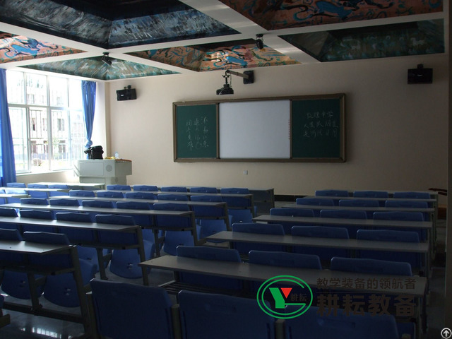 Multimedia Classroom Solution