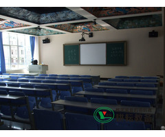 Multimedia Classroom Solution