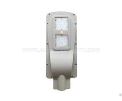 40w Solar Street Lamp