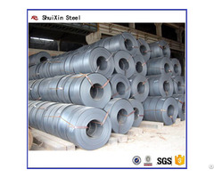 High Quality 50mm Hot Rolled Steel Strips Manufacturer
