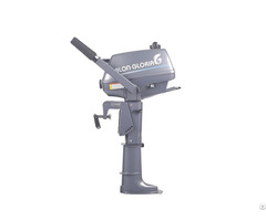 Supply 3 Hp Outboard Motor