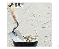 Hydroxypropyl Methyl Cellulose Ether Construction Chemical Additive