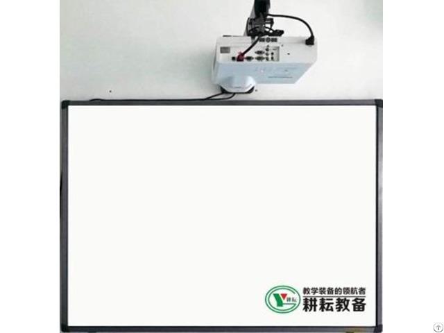 Interactive Electronic Whiteboard