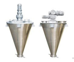 Bsd Series Double Auger Shaped Mixer