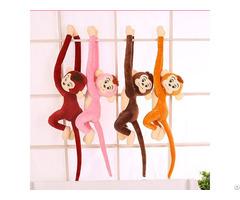 Plush Monkey Mascot Toy
