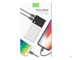 External Compact Power Bank