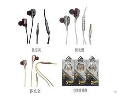 Best In Ear Headphones Phone