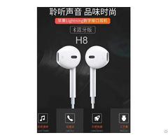 Best Iphone In Ear Headphones