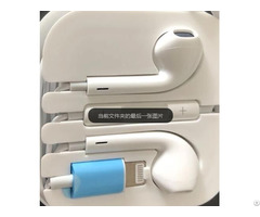 Wired Noise Cancelling Headphones