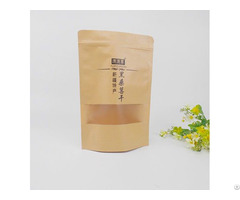 Printed Brown Plastic Lined Zipper Food Kraft Paper Bag