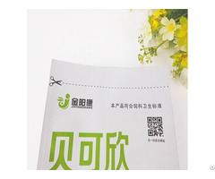 Compound Premix Feed Plastic Bag