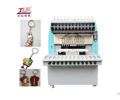 Soft Plastic Dispensing Machine For Key Chain