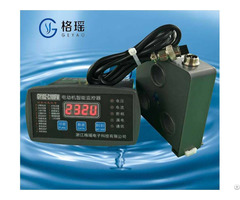 Gy102 Motor Control Protector