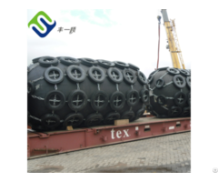 Ship Yokohama Pneumatic Rubber Fender