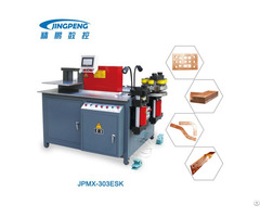 Easily To Be Moved Operation Aluminum And Copper Busbar Machine