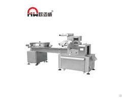Factory Price Automatic Candy Roll Type Pillow Packing Machine Supplier