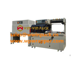 Automatic Side Sealing And Shrinking Machine