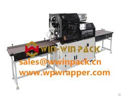 Express Packing Machine