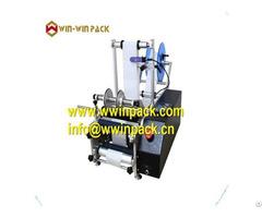 Semi Automatic Round Bottle Label Machine Ql 921
