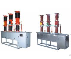 Hvd7 40 5kv 1600a Outdoor Hv Ac Vacuum Circuit Breaker Vcb