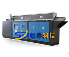 Bar Round Steel Medium Frequency Induction Heating Furnace