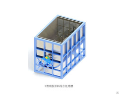 U Skin Treatment Vessel Gelatin Collagen Machine Equipment