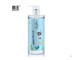 Royalwind Ocean Moisturizing Perfume Shampoo