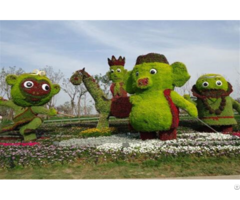 Artificial Grass Sculpture For Decoration