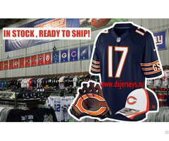 High Quality Nfl Jersey