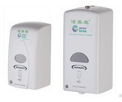 Automatic Foam Soap And Touchless Foaming Sanitizer Dispenser