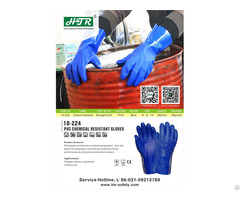 Pvc Chimical Risistant Gloves