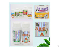 Printing Adhesive Waterproof Pesticide Stickers Labels